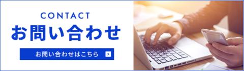 業務紹介~運送業~